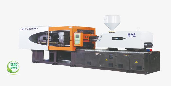 Máquina de inyección de plástico PET de Arlex.